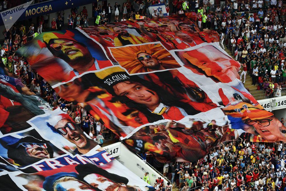 2018俄羅斯世界杯閉幕式
