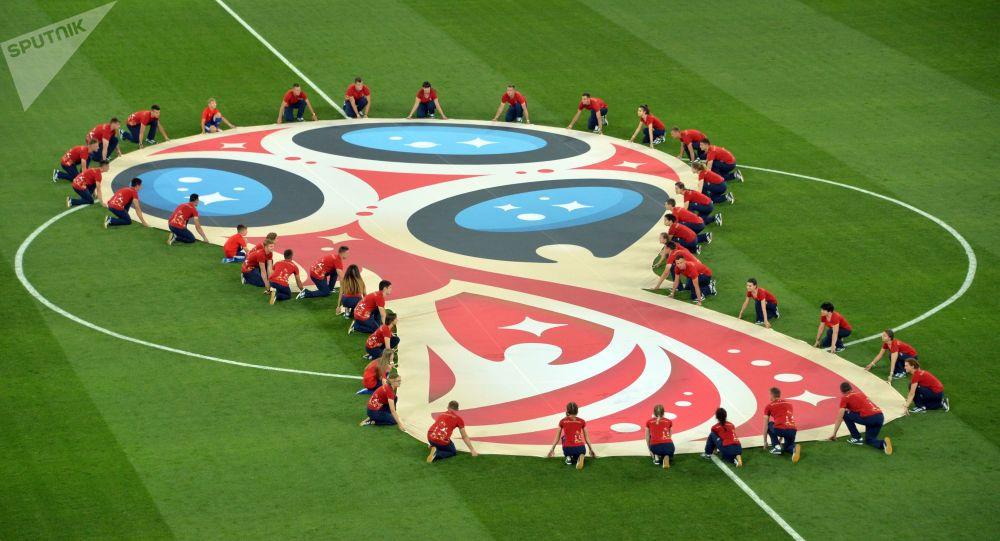國際足聯稱俄世界杯史上最佳