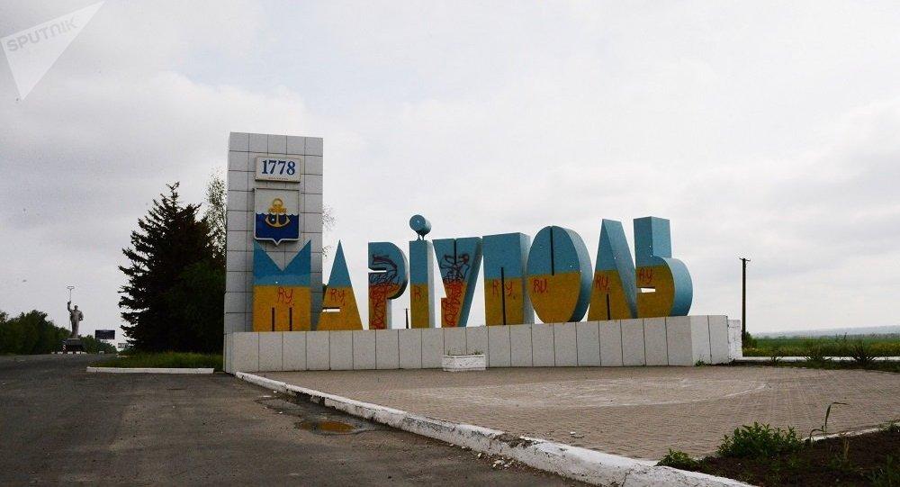 烏克蘭,馬里烏波爾