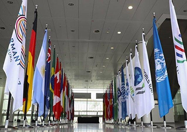 G20将协助世贸组织改革