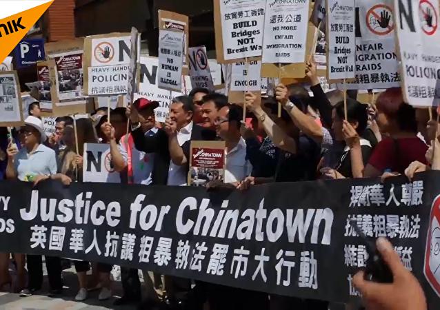 英國唐人街罷工抗議粗暴執法