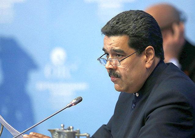 委内瑞拉总统致函联合国秘书长请求反对美国封锁