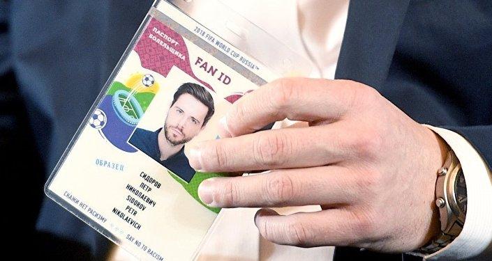 俄國家杜馬通過法案 球迷護照持有者年底前可免簽入境俄羅斯