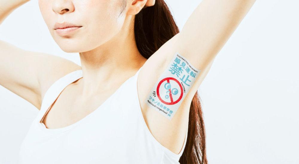 姑娘夹着日本Wakino广告公司的广告条幅