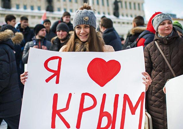 克里米亞人舉行集會反對西方對俄制裁