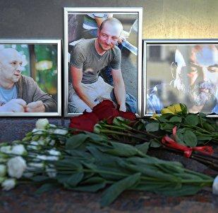 俄侦委:调查人员已将在中非遇害的俄公民遗体转交给鉴定机关