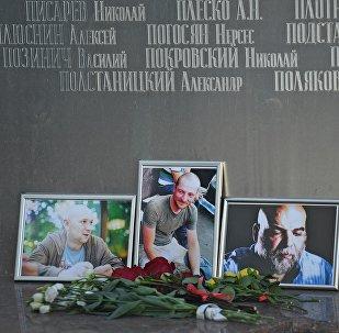 IFJ主席呼吁中非政府将杀害俄记者的凶手缉拿归案