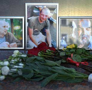 俄驻中非大使馆:俄遇害记者遗体将于今日被送往俄罗斯