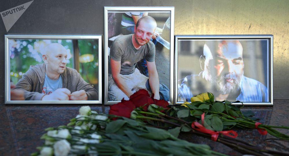 俄偵委:該國記者在中非共和國遇害身亡