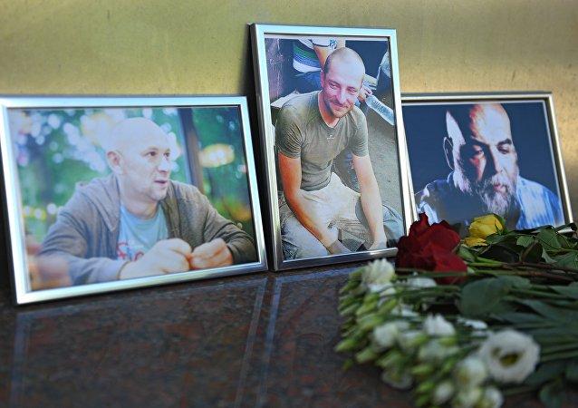 保护记者委员会呼吁中非、俄罗斯及联合国彻查3名俄记者被谋杀事件