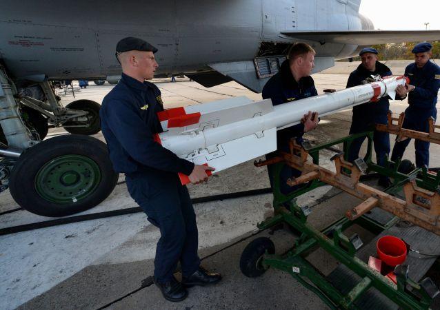 俄罗斯空空导弹