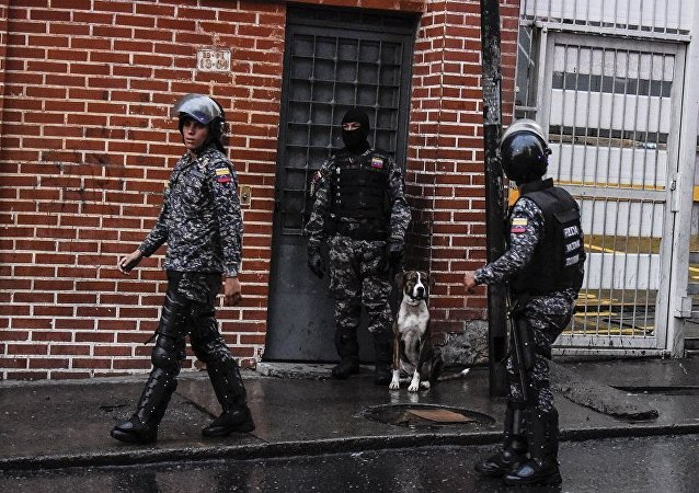 委內瑞拉50多人因試圖搶劫超市被捕