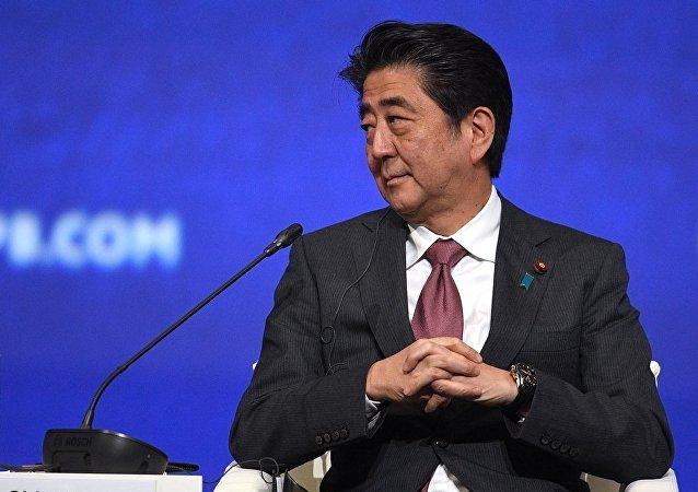 日本首相重申东京不会加入《禁止核武器条约》