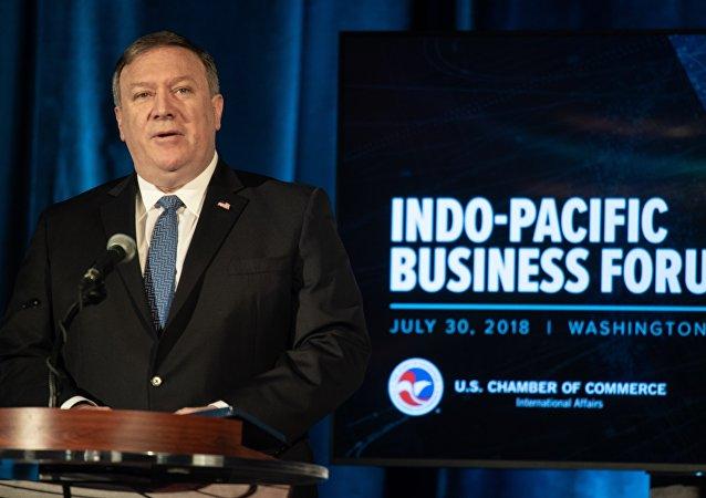 美国国务卿蓬佩奥在华盛顿印太地区论坛上