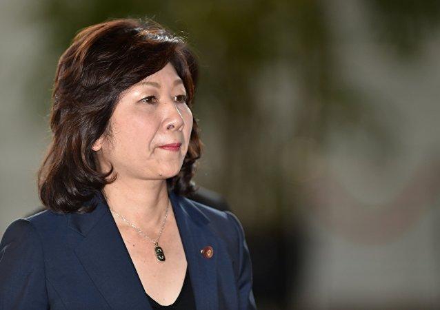 日本总务大臣野田圣子