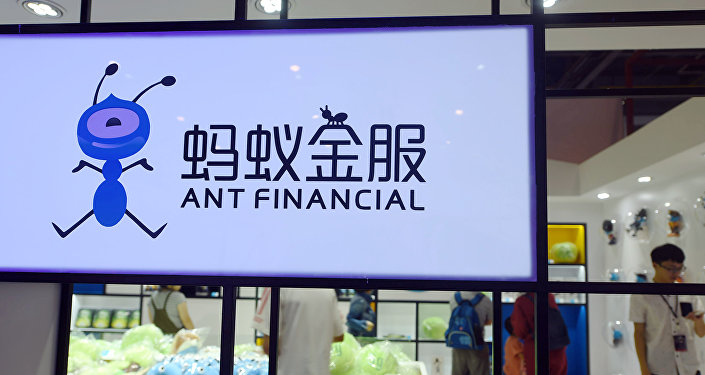 中國金融科技為何在東南亞拓展業務?