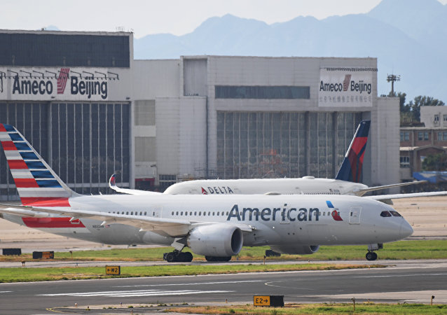 台湾能否惩罚外国航运公司?