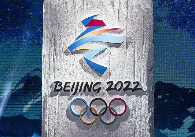 美国国会呼吁国际奥委会取消北京2022年冬奥会举办资格