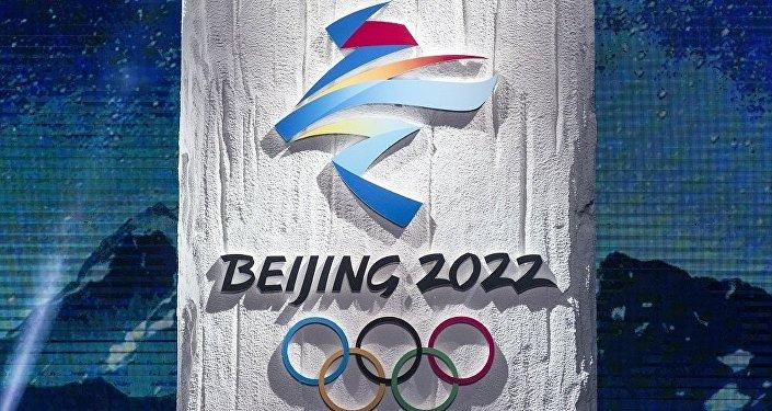 美國國會呼籲國際奧委會取消北京2022年冬奧會舉辦資格