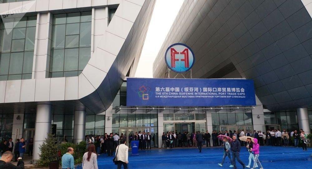 第六屆中國(綏芬河)國際口岸貿易博覽會
