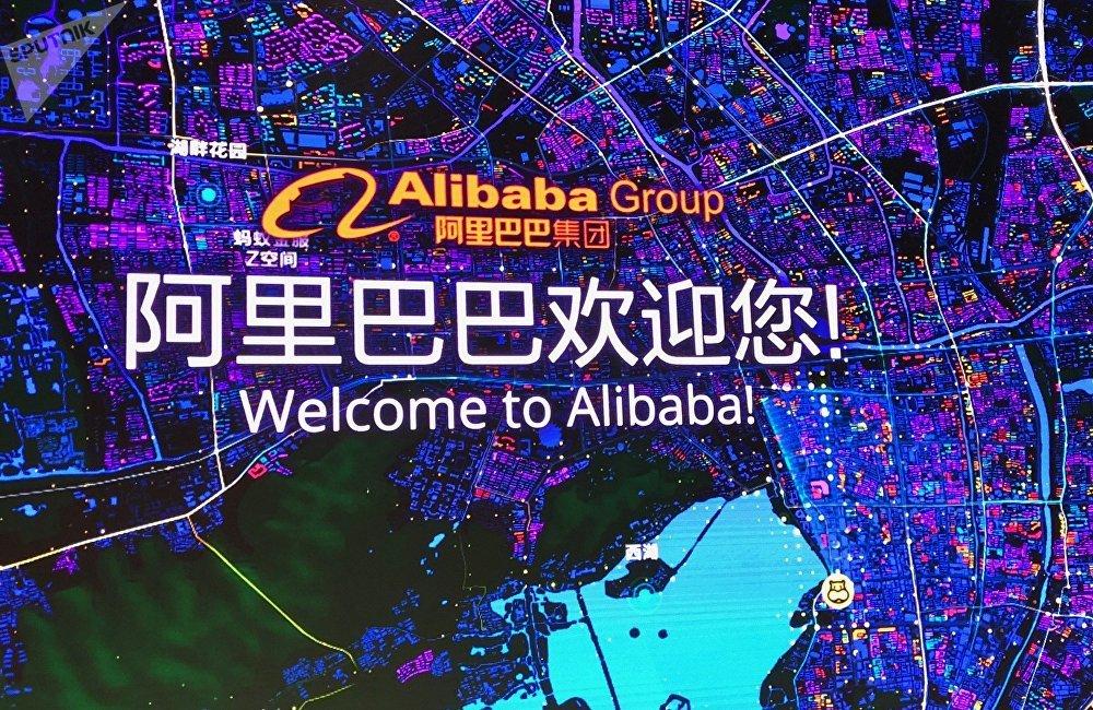 阿里巴巴集團旗下電商平台淘寶的生意曾經萎靡不振,因為買方拒絕在收貨前付款,而供應商擔憂在收款前發貨。