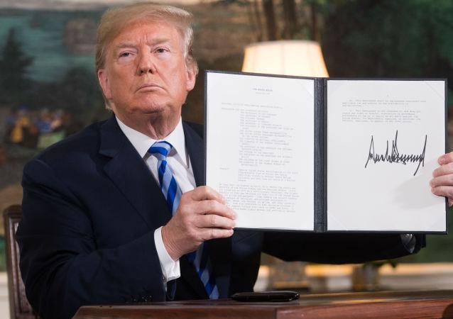 对伊朗新制裁