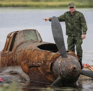 俄羅斯打撈起一架「伊爾-2」傳奇攻擊機