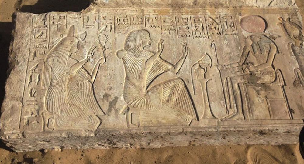 薩卡拉墓地