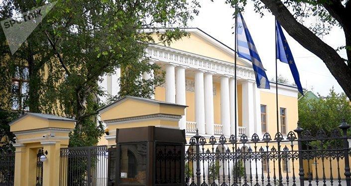 希臘駐莫斯科大使館