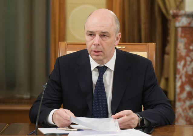 俄财长称俄罗斯减少了对石油和制裁的依赖