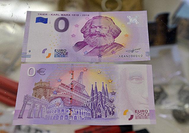 0歐元馬克思紀念鈔