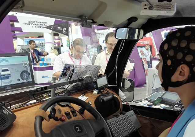 未来概念:俄罗斯正研制思维控制汽车