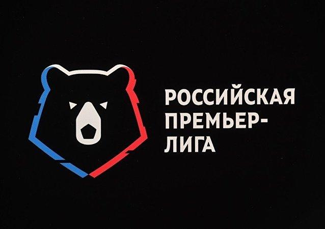 俄羅斯足球超級聯賽新標識