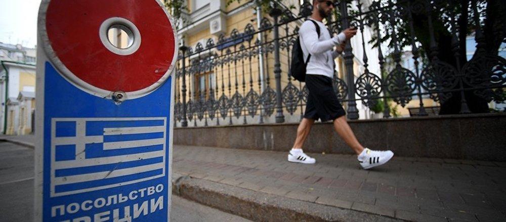 希腊外交部:更换希腊驻俄大使并非反对莫斯科之举