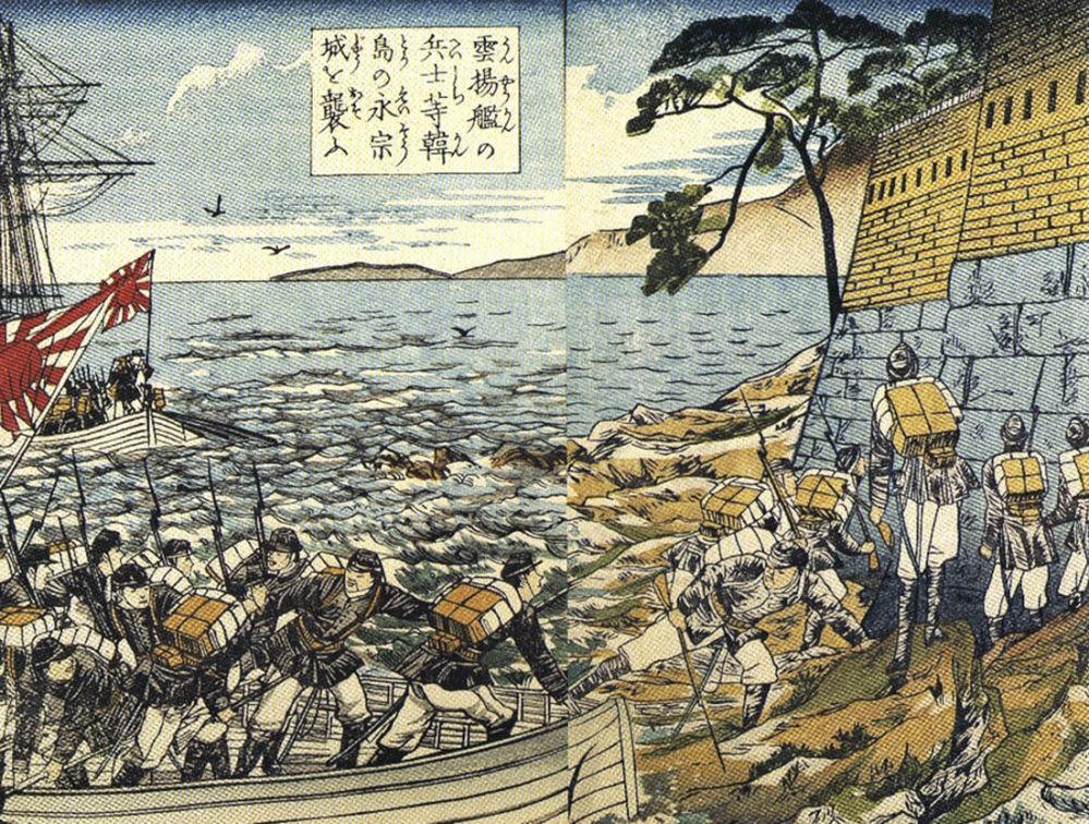 日本帝国海军登陆部队在朝鲜海岸登陆。版画。1875年。