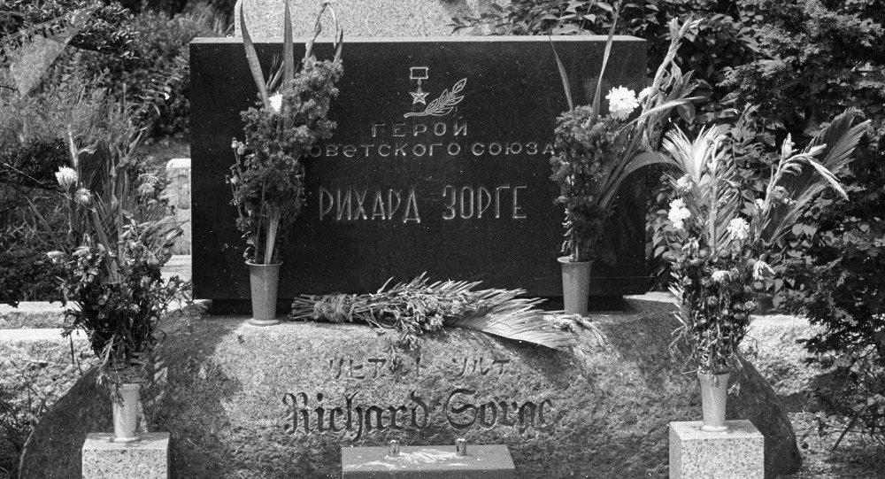蘇聯英雄理查德·佐爾格在東京的墓地