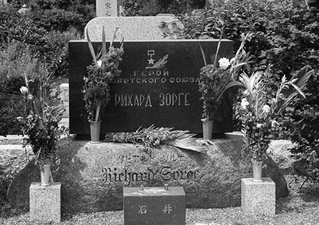 苏联英雄理查德·佐尔格在东京的墓地。
