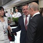 克宫:普京暂无计划参加德国前总理施罗德婚礼