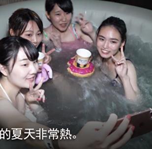 日本开了一家带浴缸位的影院