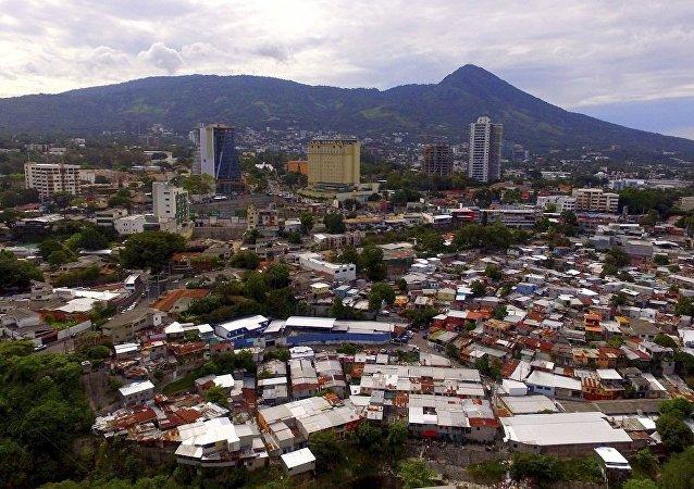 聖薩爾瓦多