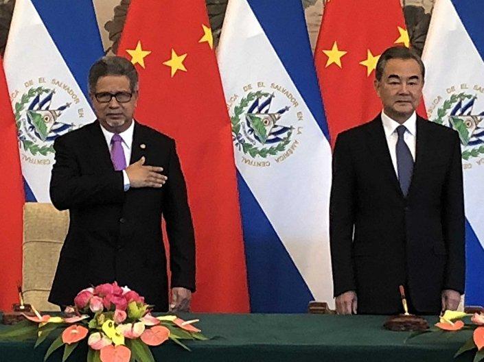 萨尔瓦多与中国建立外交关系