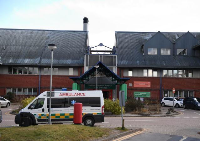 Госпиталь в Солсбери, где находятся Сергей Скрипаль и его дочь