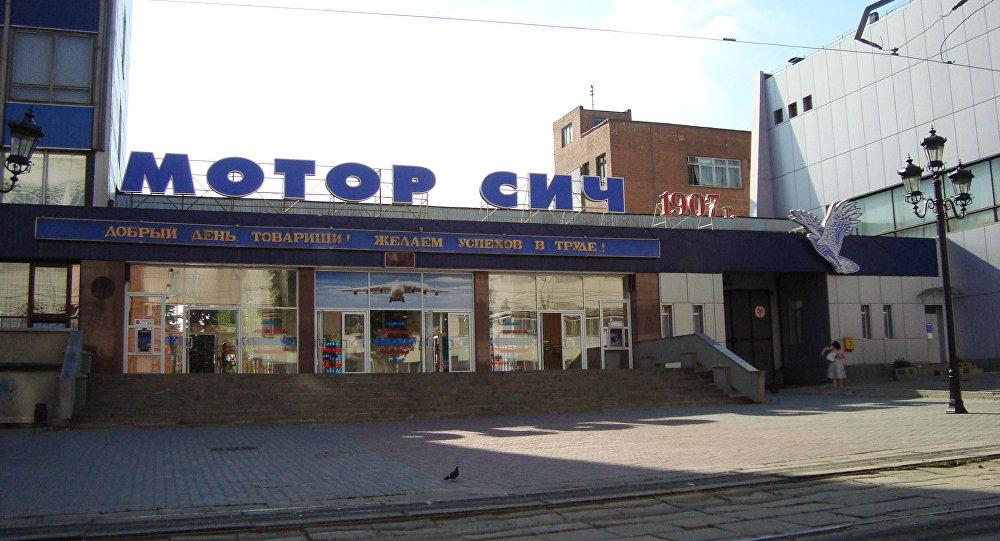 馬達-西奇公司,烏克蘭