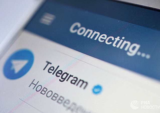 通信軟件Telegram