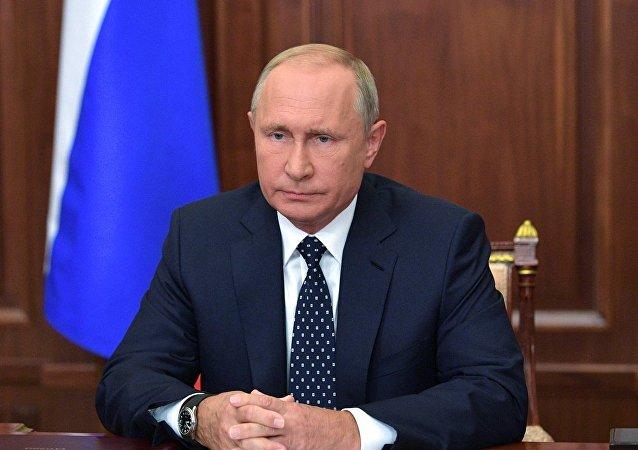 普京向俄民众发表讲话谈对养老改革见解