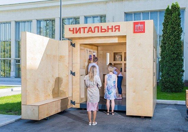 全俄展覽中心開設24小時戶外閱覽室