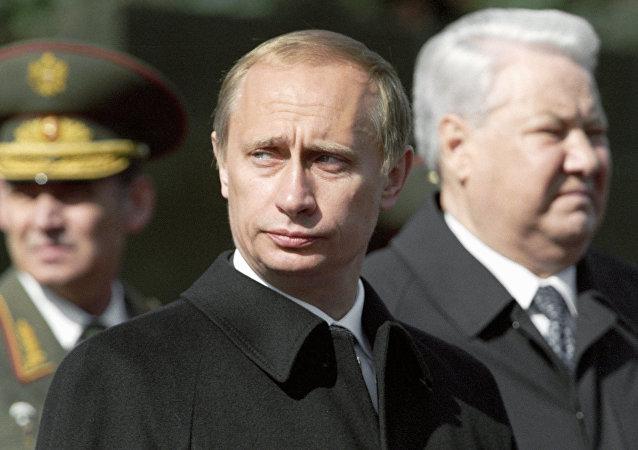 葉利欽與克林頓談論普京的通話內容曝光