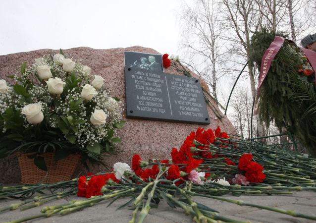 """俄侦委:波兰关于卡钦斯基空难""""爆炸说""""未得到证实"""