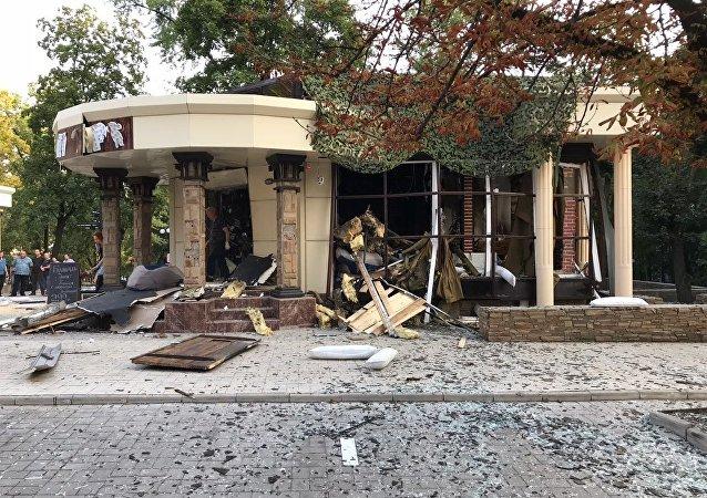 顿涅茨克人民共和国领导人官邸附近数百米的饭店内发生爆炸