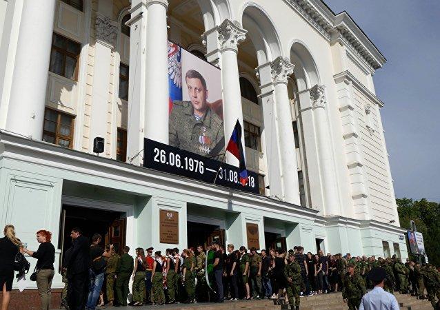 超过12万参加顿涅茨克人民共和国领导人告别仪式